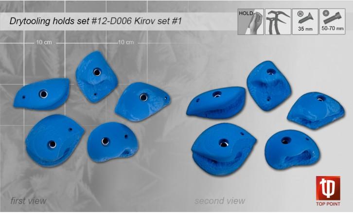 Набор зацепов для ледолазания D006 Kirov 2012 set #1