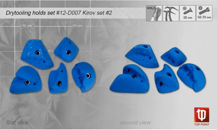 Набор зацепов для ледолазания D007 Kirov 2012 set #2