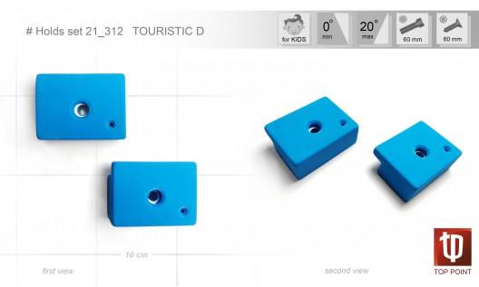 Набор зацепов для спортивного туризма и скалолазания #312 TOURISTIC D