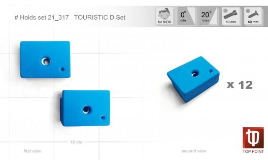 Набор зацепов для спортивного туризма и скалолазания #317 TOURISTIC D Set