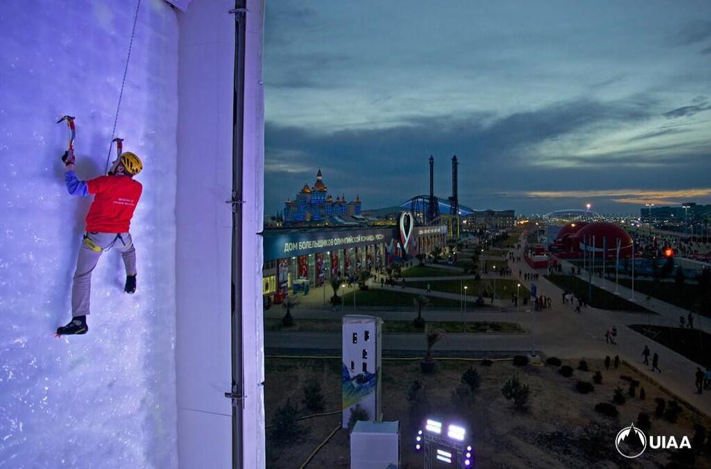Ледодром на олимпиаде в Сочи 2014
